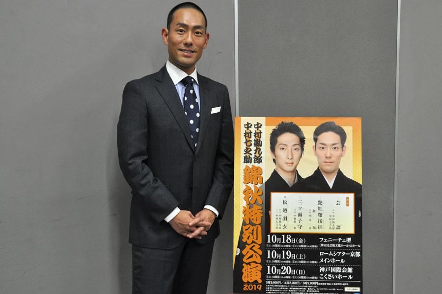 『錦秋特別公演』を主催する中村勘九郎(21日・大阪市内)