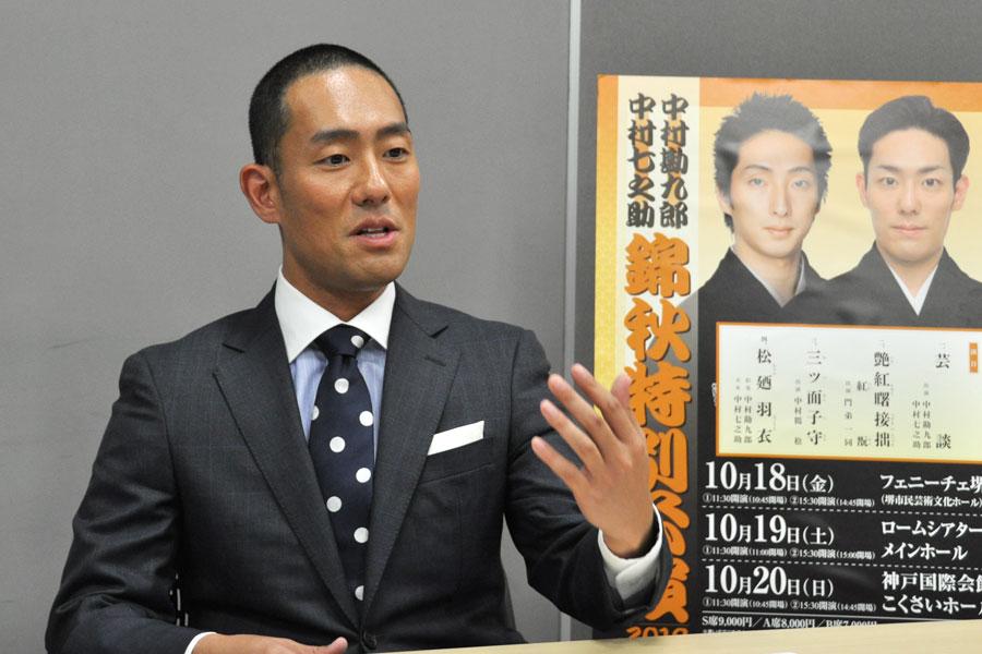 関西では「質問しないでずっとお話して終わることが、しばしばあります」と喜ぶ勘九郎(21日・大阪市内)