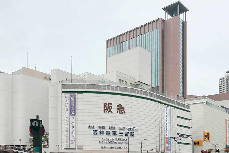 「神戸阪急」のイメージ