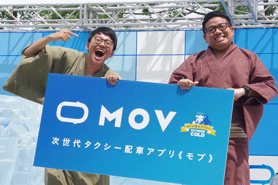 「天王寺公園 てんしば」で、左からミキの亜生、昂生(22日撮影)