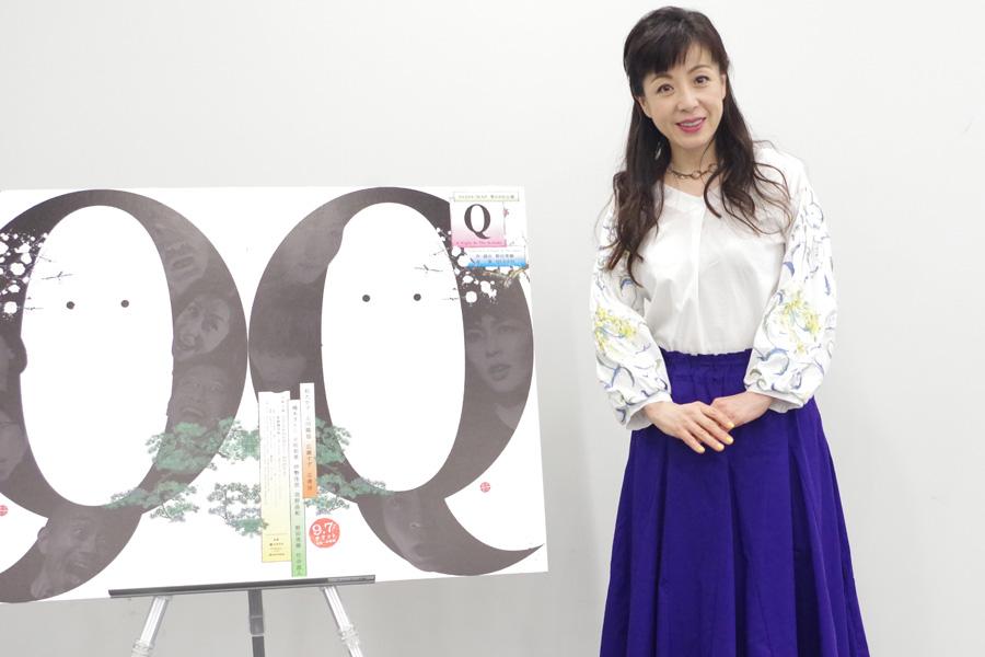 野田秀樹が率いるNODA・MAPの舞台に20年ぶりに出演する羽野晶紀