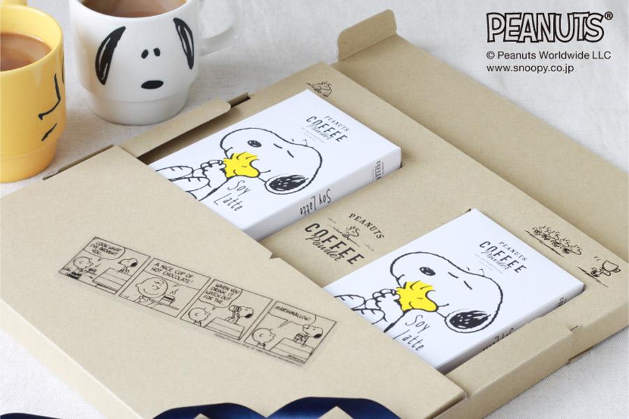 「スヌーピーコーヒースティック/ソイラテメール便BOX」(1598円)