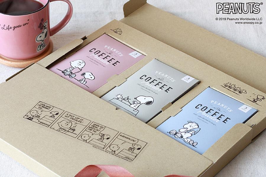「スヌーピーコーヒースティック/3tasteメール便BOX」(3218円、合計18本入り)