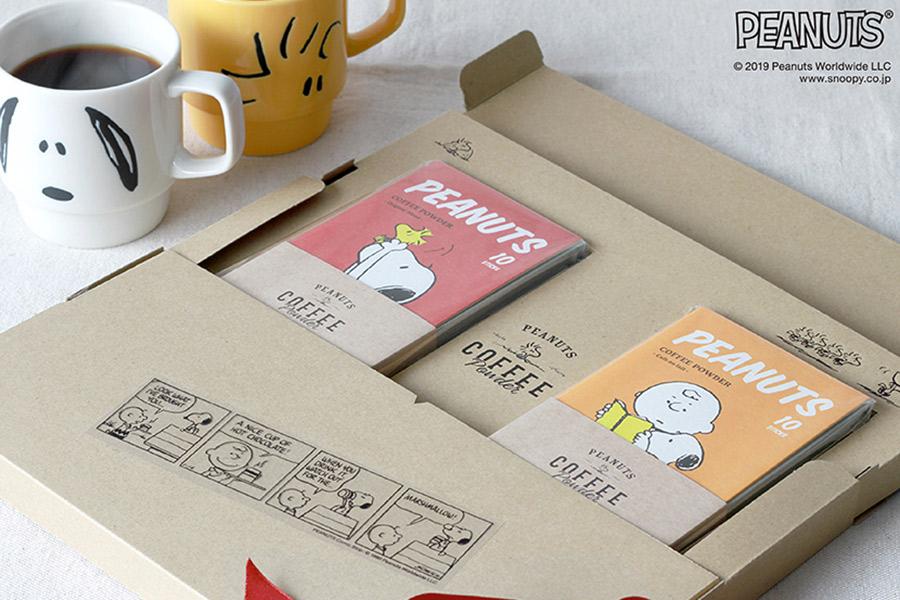 「スヌーピーコーヒースティック/2tasteメール便BOX」(2938円、合計20本入り)