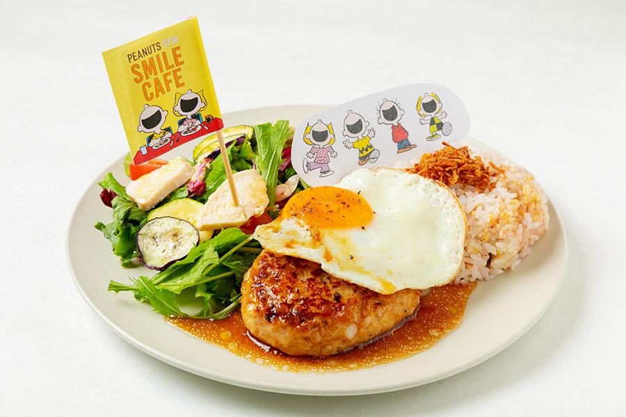 ロコモコ風 HAHAHA!!ハワイアンプレート(1600円)