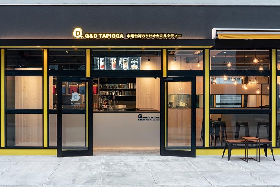 Q&Dタピオカ中崎西店(大阪市北区)の外観
