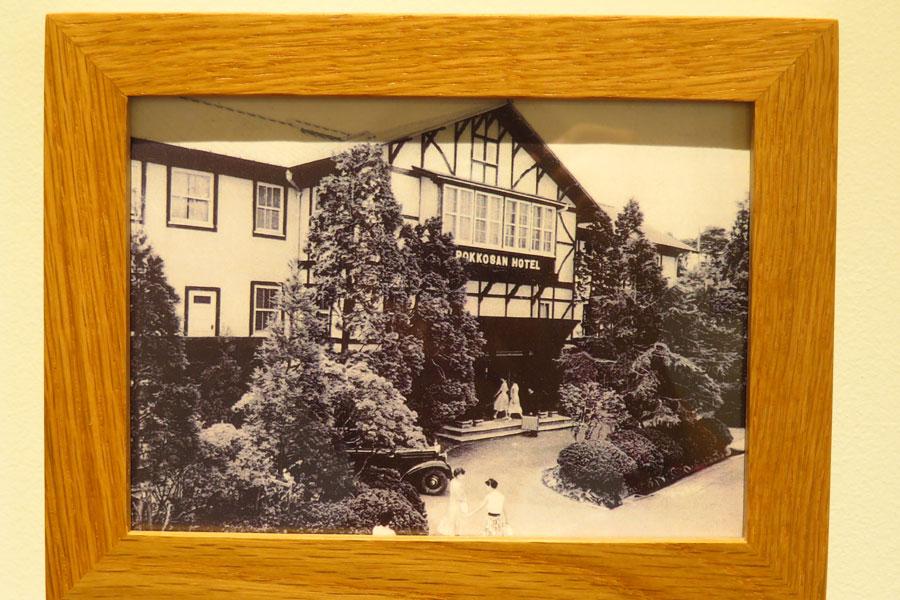 1929年開業当時の「六甲山ホテル」の様子