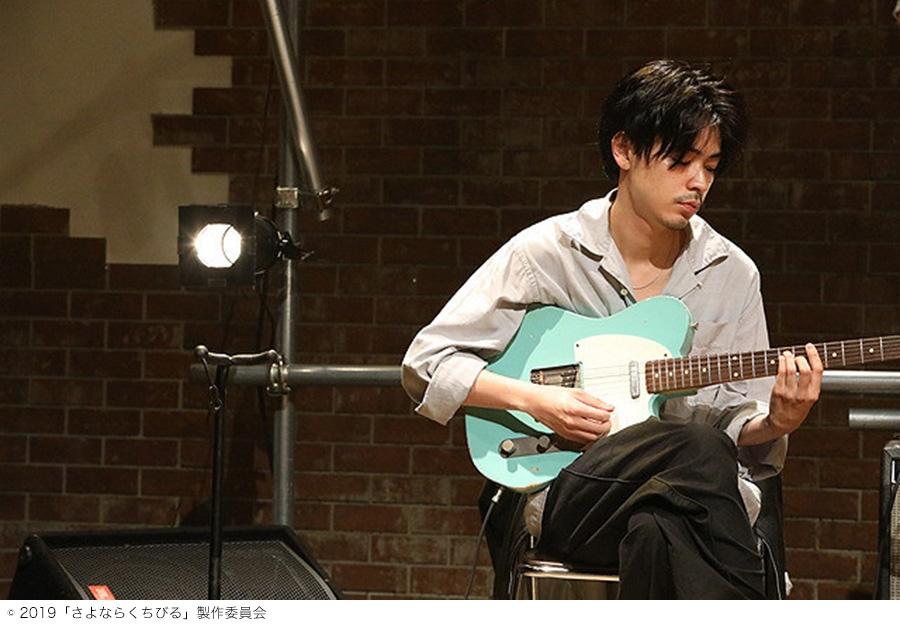 塩田明彦監督『さよならくちびる』の成田凌