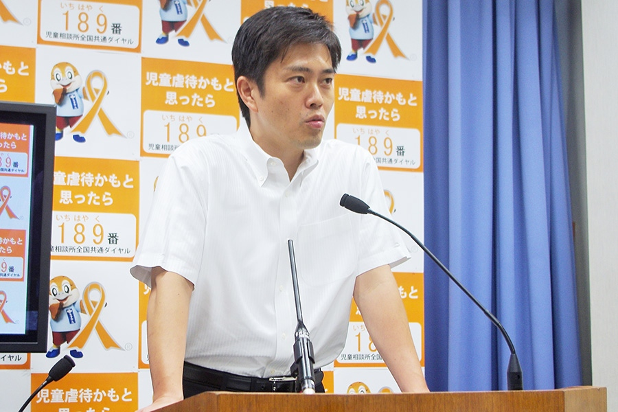 8月7日の定例会見で、「大阪府民の森」に管理運営について語った吉村洋文知事(7日・大阪府庁)