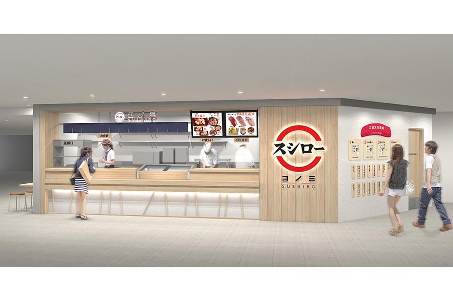 8月30日にオープンした「スシローコノミ 心斎橋オーパ店」イメージ