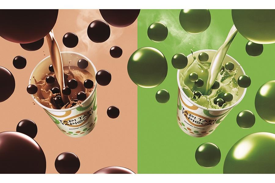 9月20日から発売スタートした「ホットミルクティ」(左)、「抹茶ミルク」(各496円)