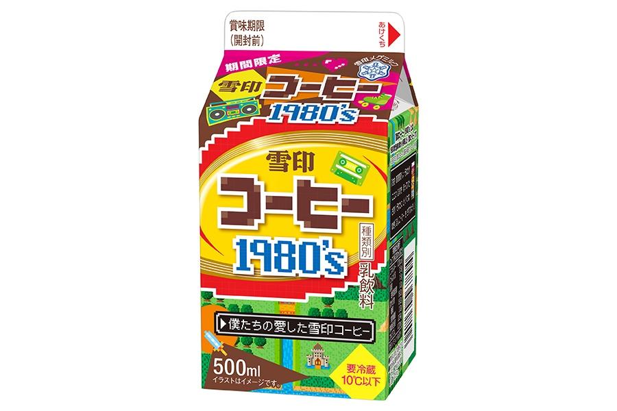「雪印コーヒー 1980's」(139円・税別)