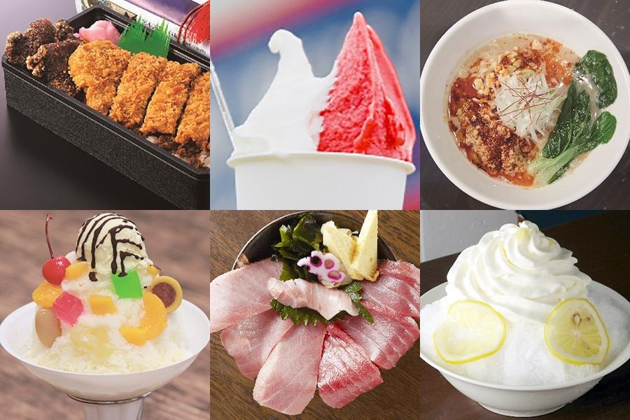 鯨カツ入り弁当(左)や糸島のジェラート(中央上)などさまざまな人気グルメが登場