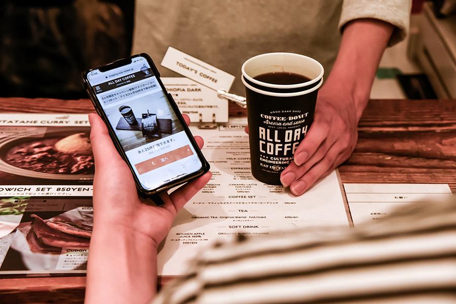 コーヒーの定額制サービスがはじまる「ALL DAY COFFEE(オールデイコーヒー)」(大阪市北区)