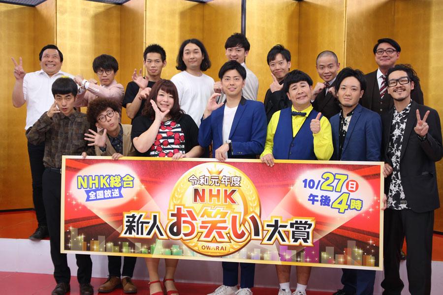 『NHK新人お笑い大賞』の決勝戦に進んだ8組の芸人ら(9月30日・大阪市内)