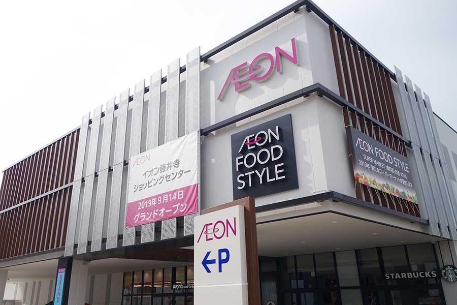 センター イオン 藤井寺 ショッピング
