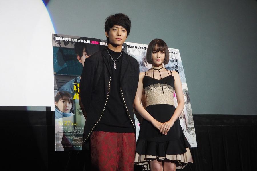映画『惡の華』の舞台挨拶に登場した伊藤健太郎(左)、玉城ティナ(13日・大阪市内)