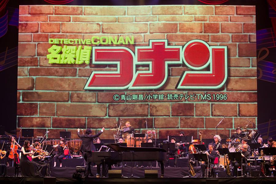 過去に開催された『名探偵コナンコンサート』の様子