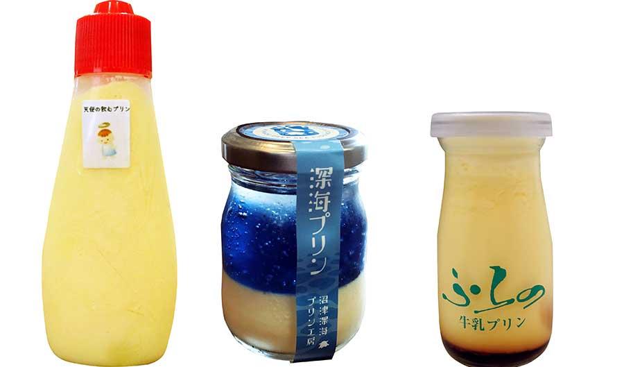 左から、天使の飲むプリン450円、ふらの牛乳プリン380円、深海プリン500円