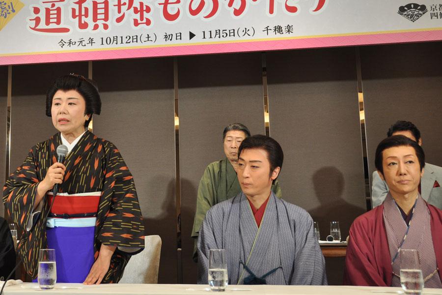 左から会見で若かりし日の過ちに懺悔した藤山直美と、喜多村緑郎、河合雪之丞