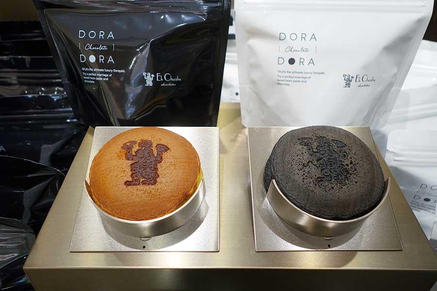 「エクチュア」の「DORA DORA」。左からビターチョコレート餡どら焼き、ホワイトチョコレート餡どら焼き