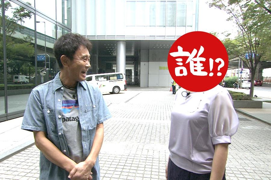 まずはMBSでオープニング。左から浜田雅功、「奇跡の52歳」の相方(写真提供:MBS)
