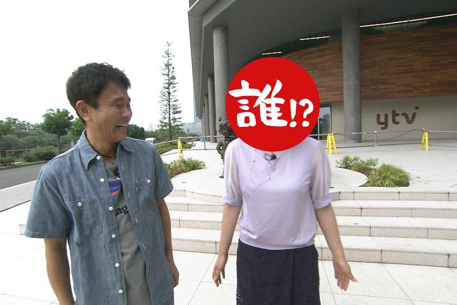 読売テレビを訪れる浜田雅功と相方(写真提供:MBS)