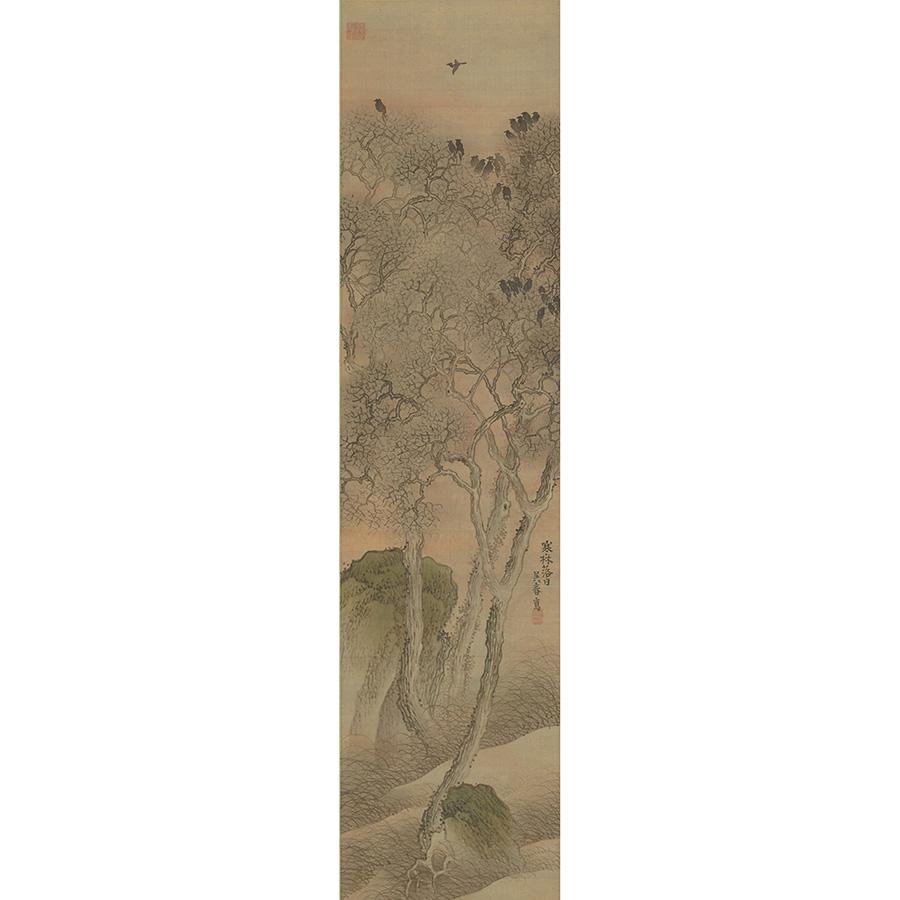 池田市指定文化財『寒林落日図』呉春筆