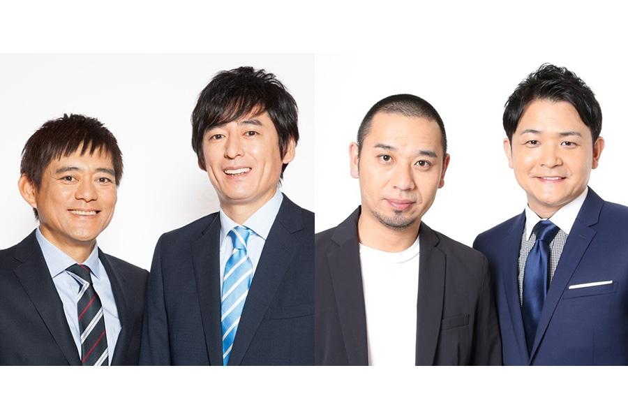 10月の新番組『華丸・大吉&千鳥のテッパンいただきます!』で初タッグを組む博多華丸・大吉(左)と千鳥