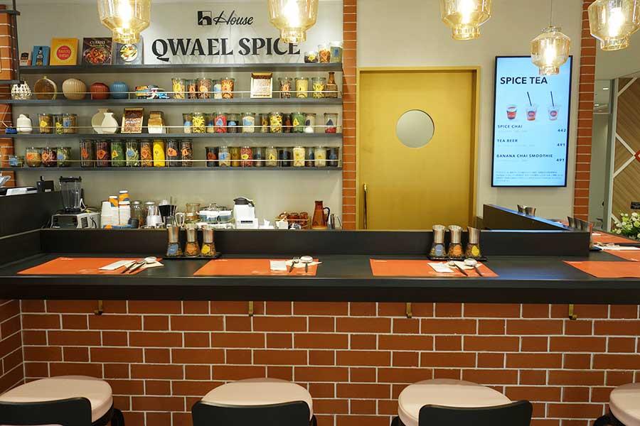 スパイス料理の魅力を伝えるハウス食品の直営店