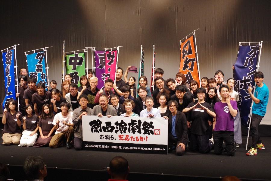 今年初開催となる『関西演劇祭』の参加団体らと審査員(9月21日・SSホール)