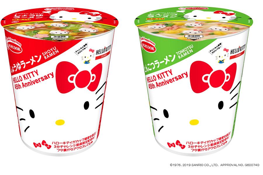 ハローキティ45周年お祝いカップ麺 しょうゆラーメン/とんこつラーメン(各193円・税別)