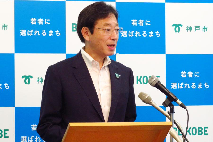 人口減少対策の取り組みについて話す久元喜造神戸市長(9月4日・神戸市役所)