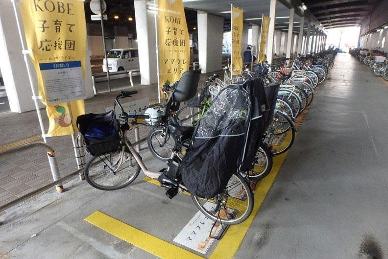 市内30駅の駐輪場に設置されている「ママフレエリア」。今回の人口減少対策でさらに9駅が加わる(提供:神戸市)