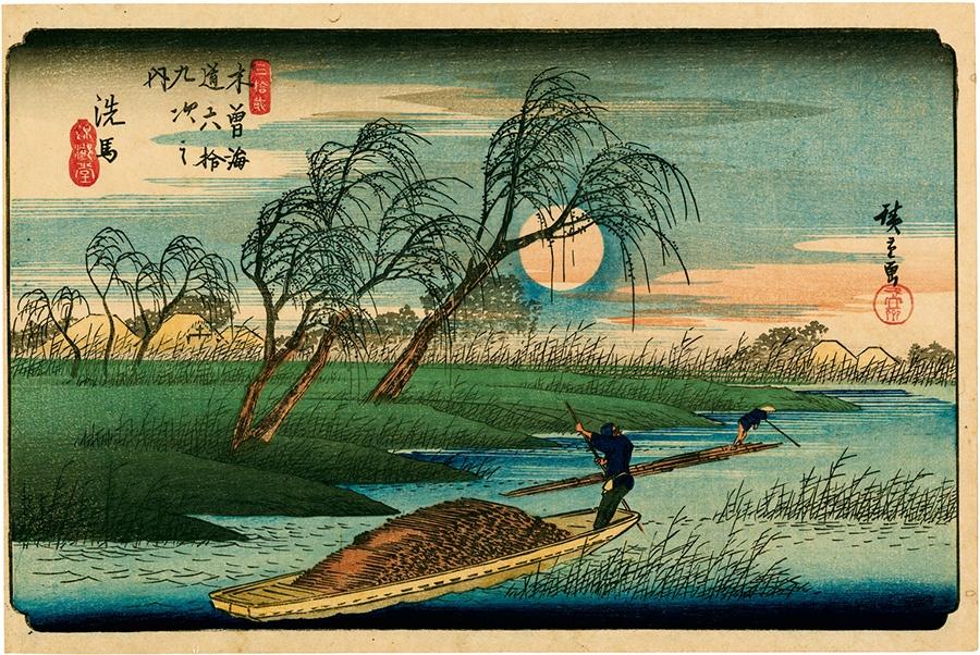 歌川広重「木曾海道六拾九次之内 洗馬」