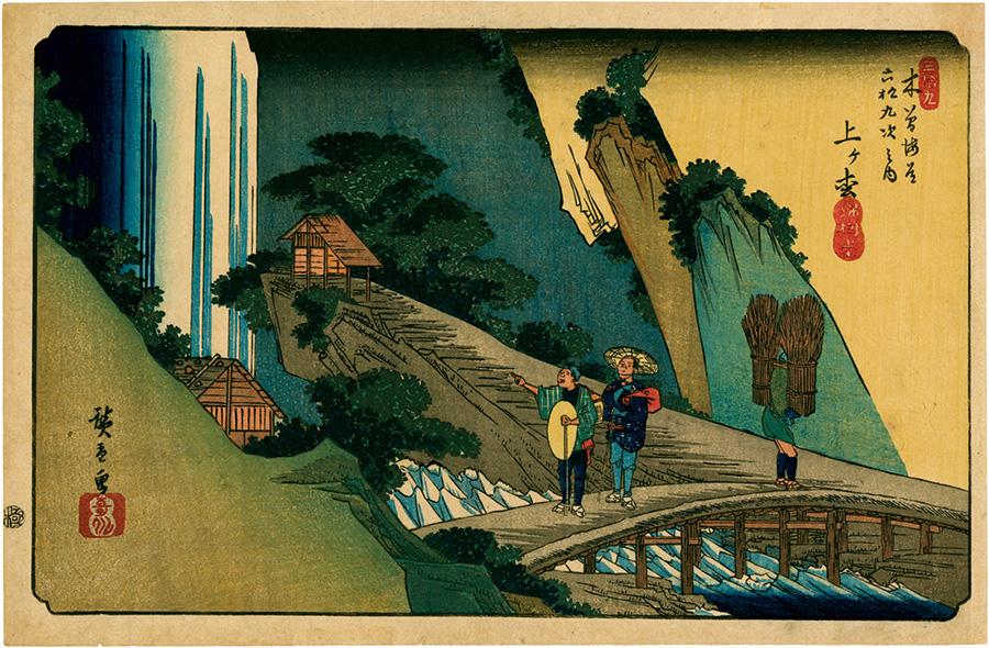 歌川広重「木曾海道六拾九次之内 上ケ松」