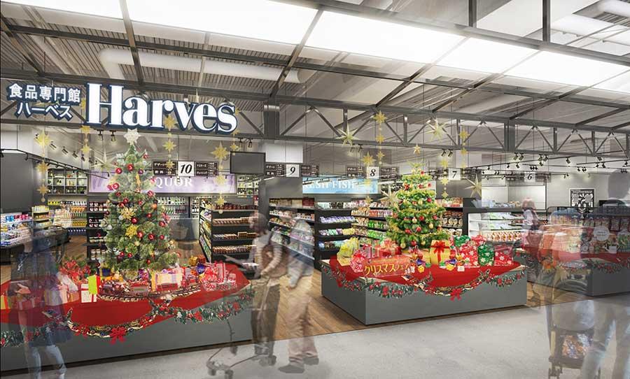 お弁当、惣菜なども豊富にそろえる予定の「食品専門館ハーベス」