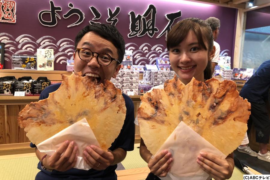 タコせんべいを手に笑顔の増田アナ(右)