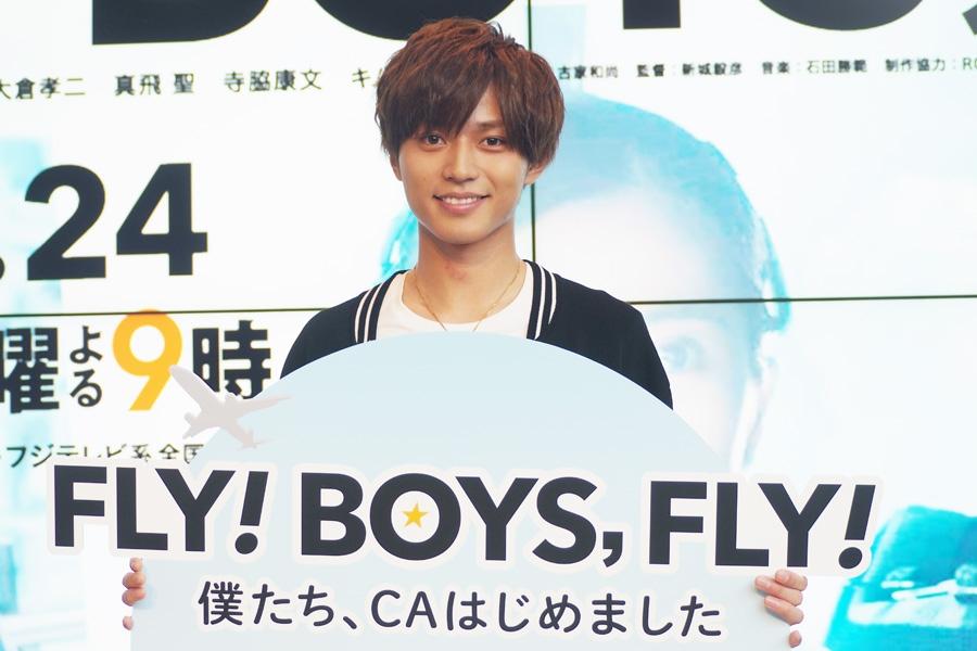 スペシャルドラマ『FLY!BOYS,FLY! 僕たち、CAはじめました』のトークイベントに登場した永瀬廉(21日・大阪市内)