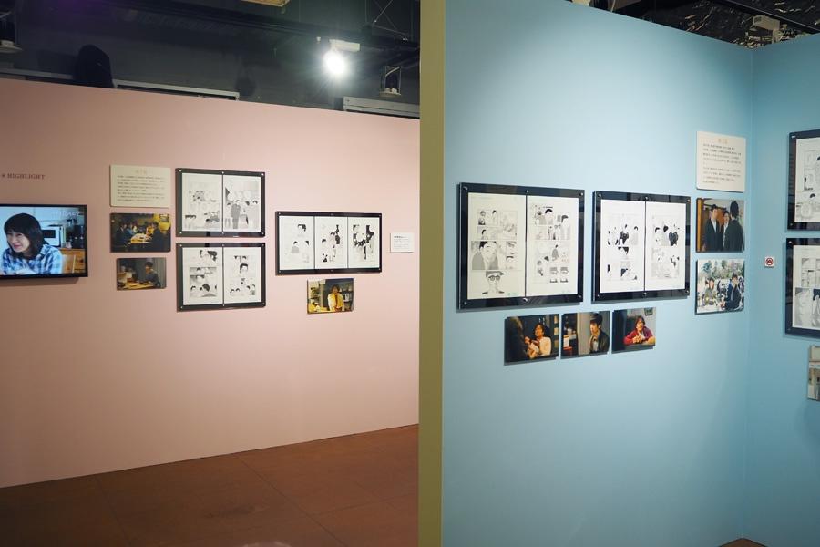 原作の複製原画と場面写真を見比べながら。シロさん&ケンジ以外の登場人物も再現率が高いのがわかる(4日・梅田ロフト)