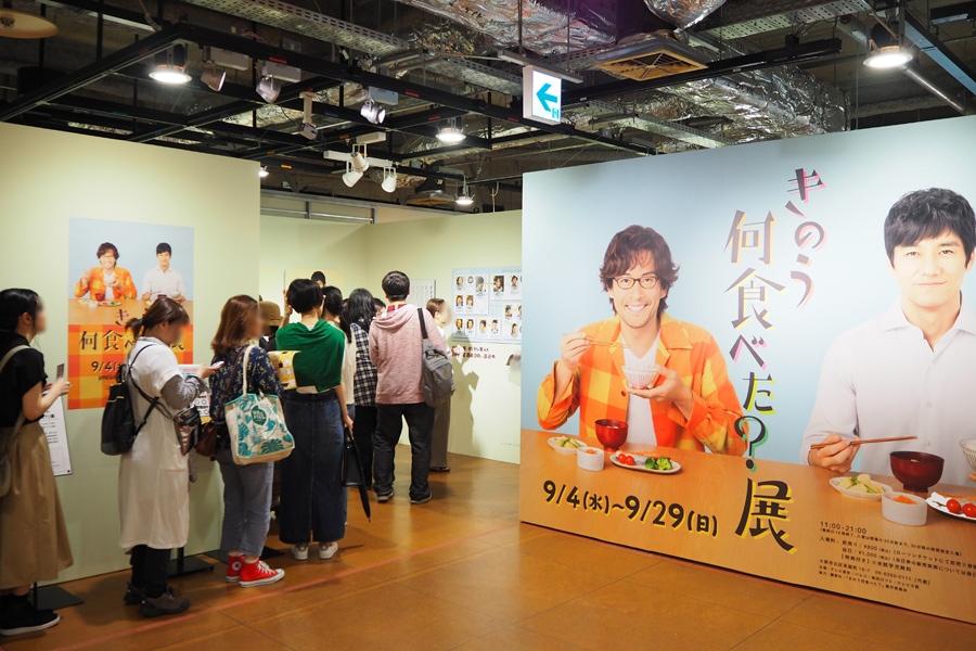 『きのう何食べた?展』開場と同時に訪れた人々(4日・梅田ロフト)