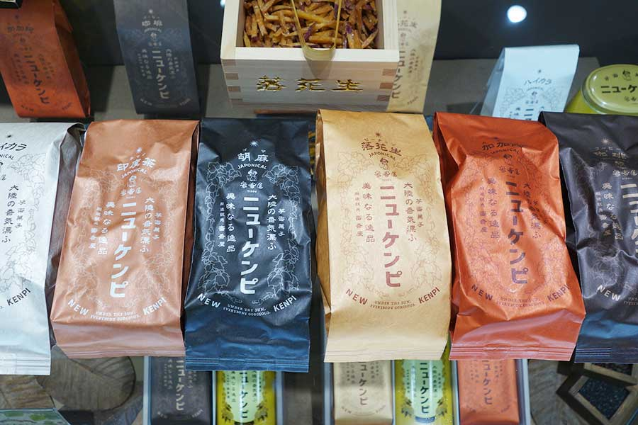 「蜜香屋」のニューケンピ全6種。スパイシーなチャイ、甘みが楽しめるピーナッツ、香ばしいコーヒーなど