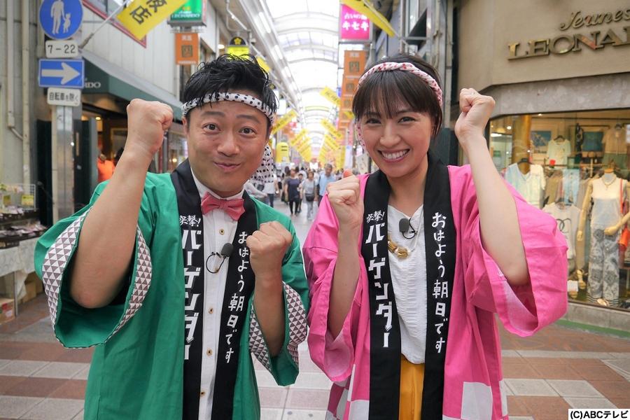 「天神橋筋商店街」で初ロケをおこなった浅尾美和(右)と、やのぱん