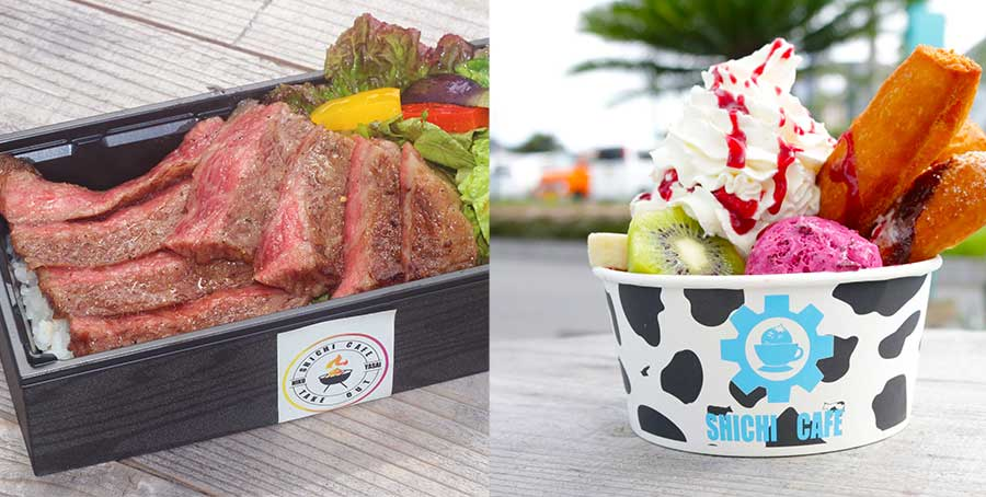 「志知カフェ」の淡路島ステーキ丼は1000円から。原価ギリギリの値段設定に。オリジナル練乳入りの生クリームをトッピングした淡路島ミルククリームパフェ500円