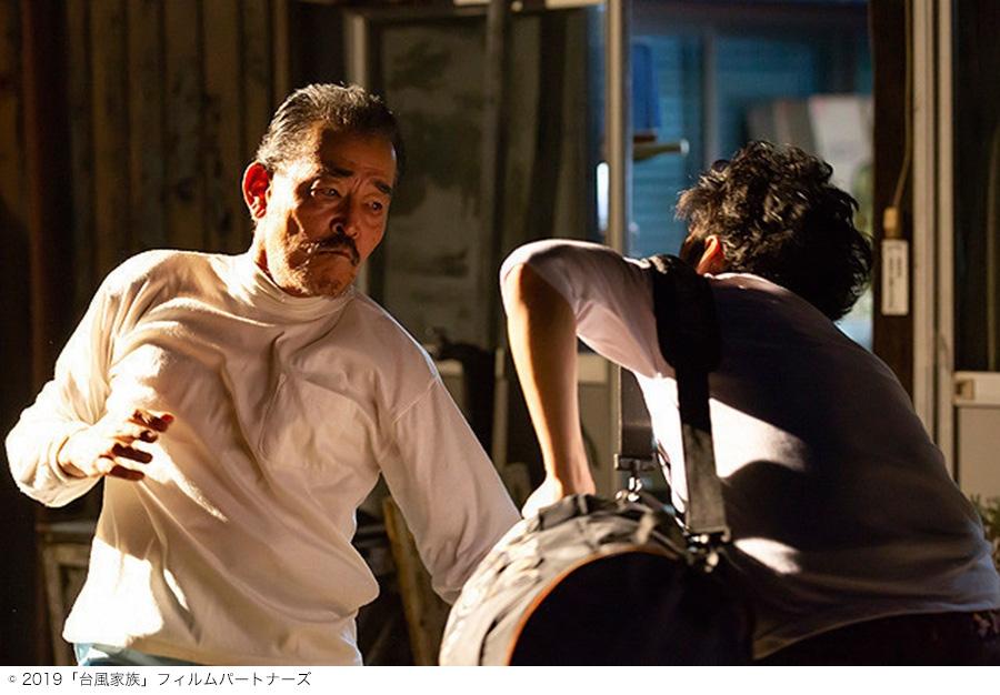 映画『台風家族』のワンシーン