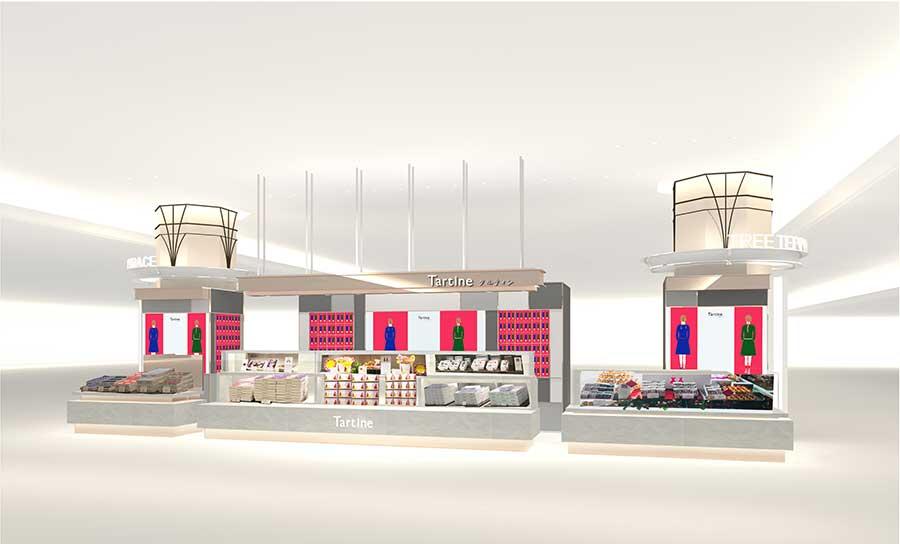 「タルティン」の店舗イメージ