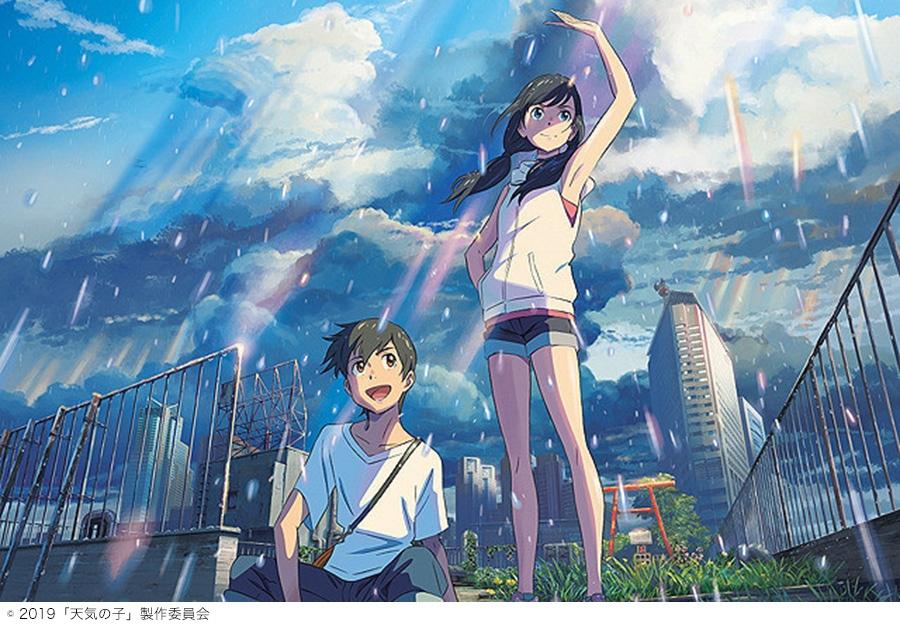 新海誠監督の最新作『天気の子』