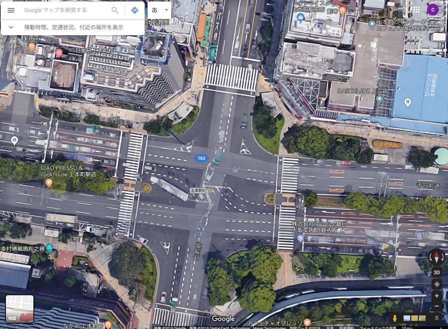 「上本町6丁目交差点」の交差点写真(Google マップの航空写真より)