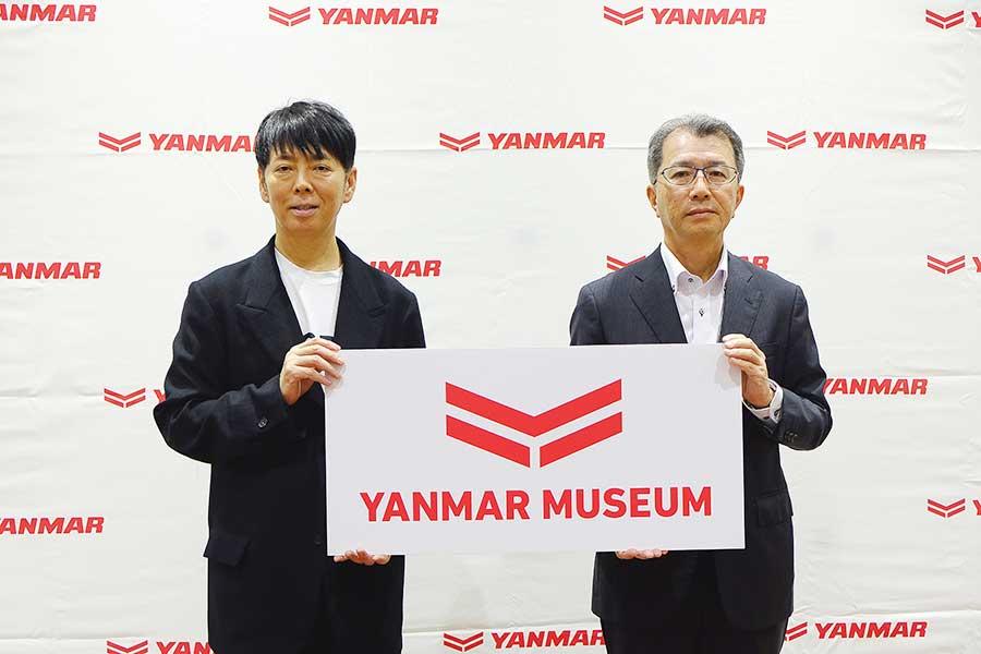 左から、ブランディングディレクターを務める佐藤可士和さんと、館長の山本昇さん