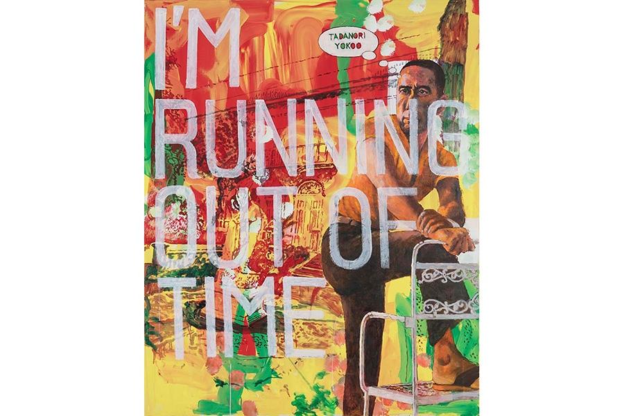 『I'm Running Out of Time』1994-2013年 作家蔵(横尾忠則現代美術館寄託)
